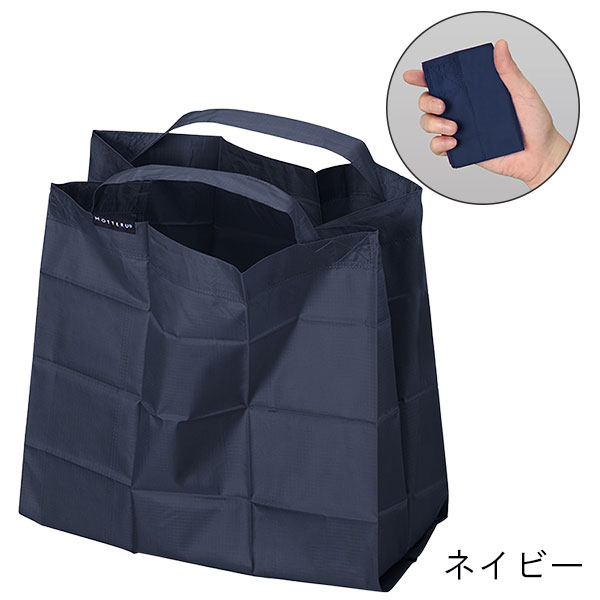 薄型エコバッグ ポケットスクエアバッグ ワイド(抗菌・防臭)