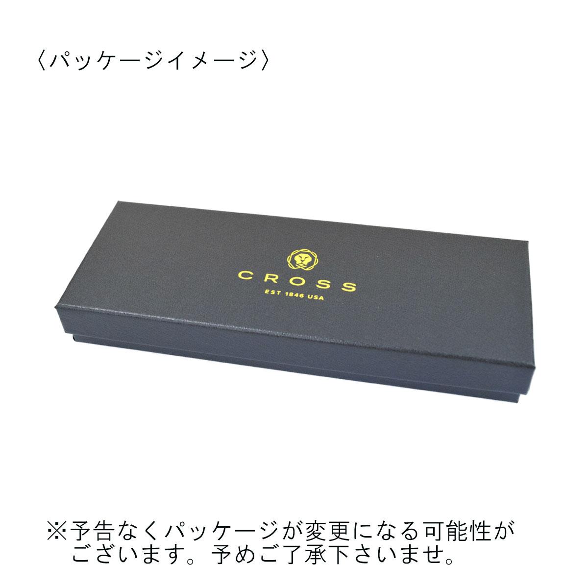 クロス ベイリーライト ボールペン(ゴールドプレート) NAT0742