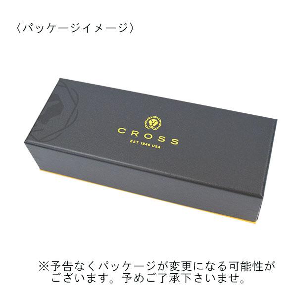 クロス コベントリー ボールペン NAT0662