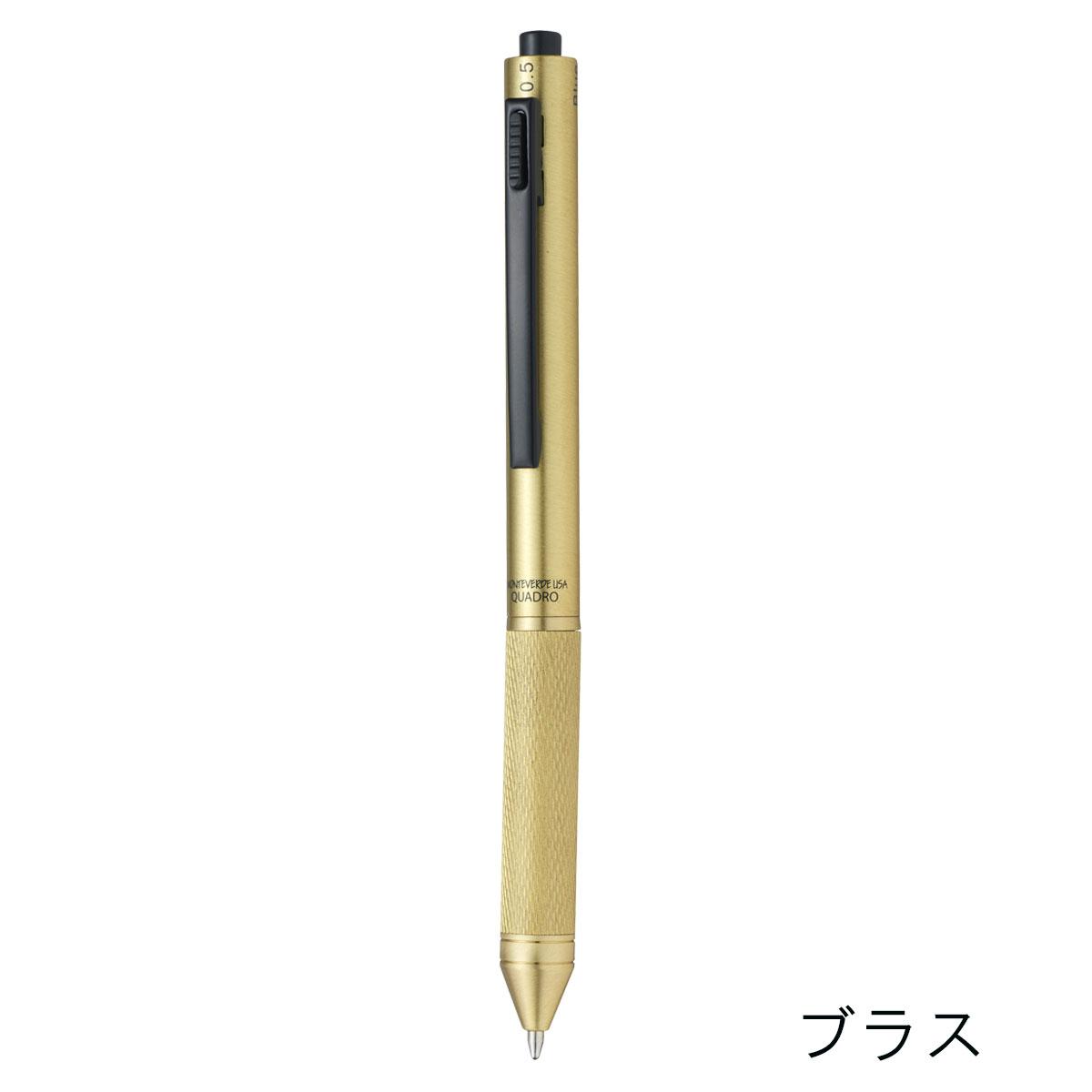 MONTEVERDE(モンテベルデ)クアドロ 4in1 多機能ペン