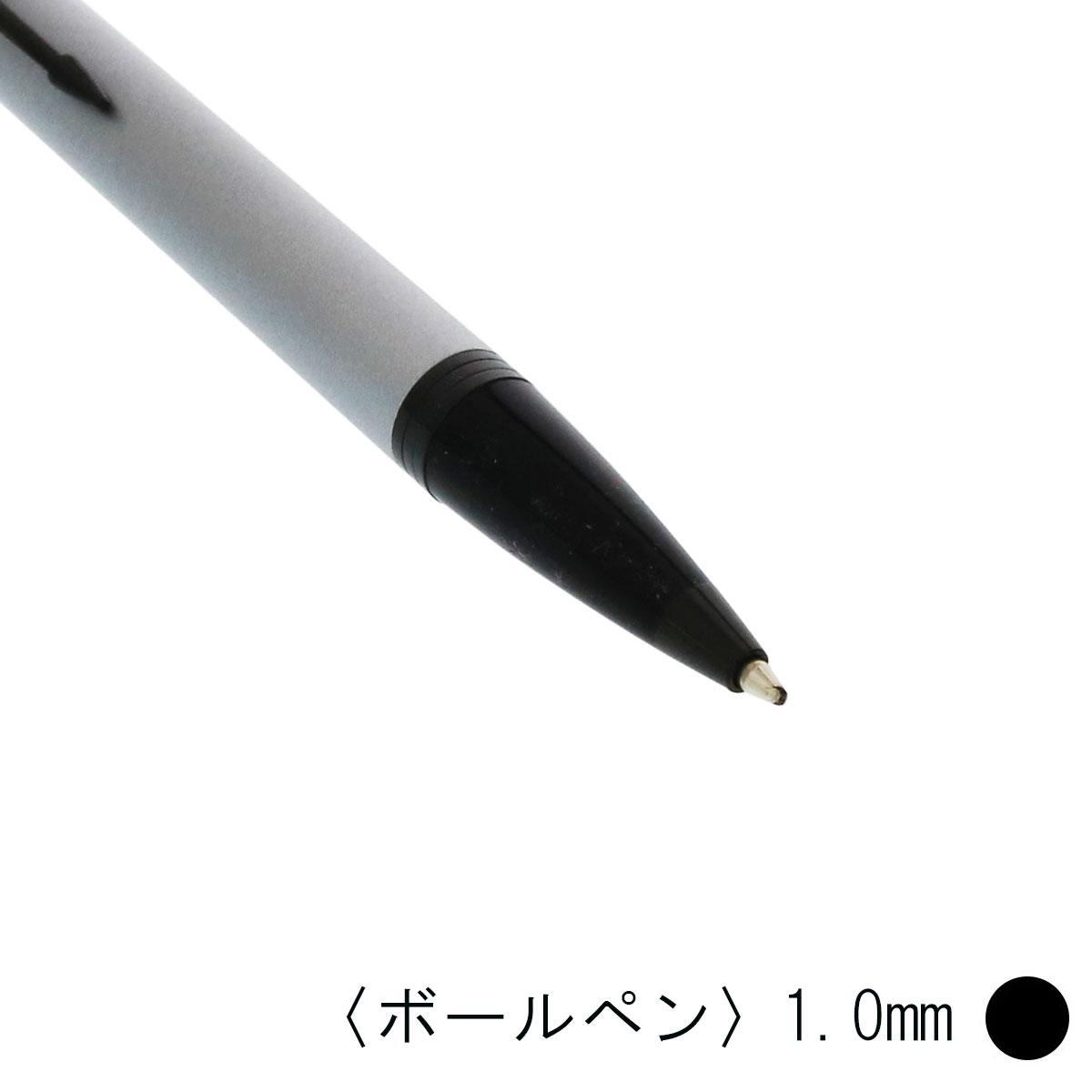 パーカー IM ボールペン(クリップ色:ブラック)