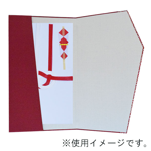 金封ふくさ のぞきポリエステル(単品)