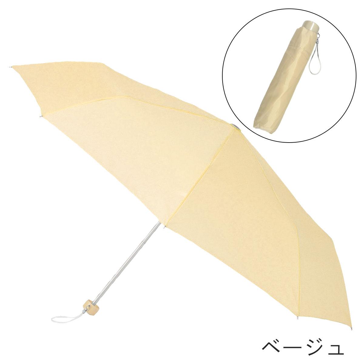 折りたたみ軽量傘 50㎝