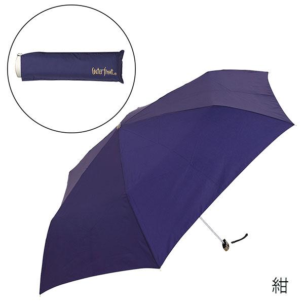 waterfront UVカット折り畳み傘 プレミアムポケフラット60cm