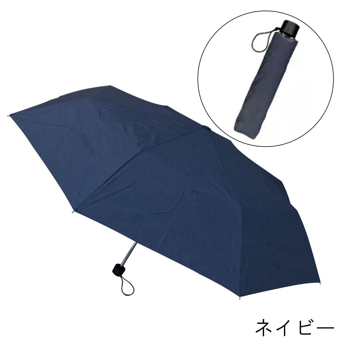 ベーシック折りたたみ傘 包装箱入り