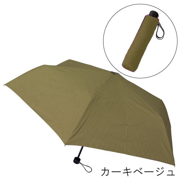 スタンダードUV折りたたみ傘 包装箱入り