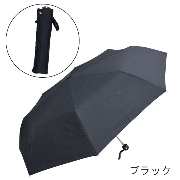 SG耐風折りたたみ傘