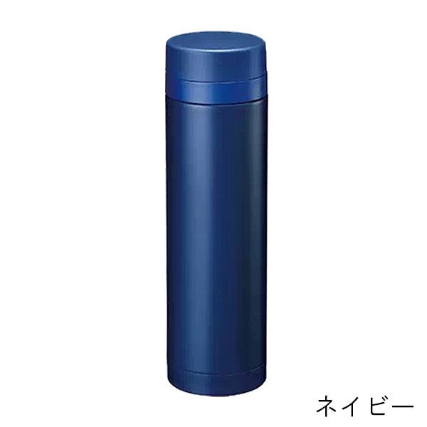 真空二重構造 サーモステンレスボトル 300ml