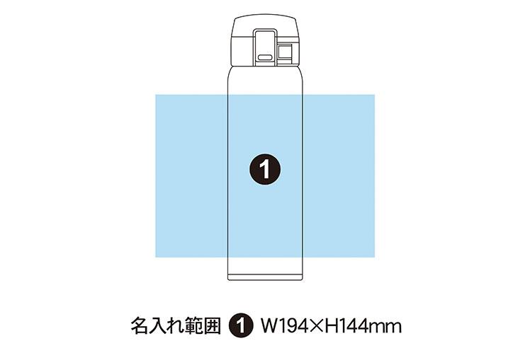 真空二重構造 ワンタッチサーモボトル 480ml
