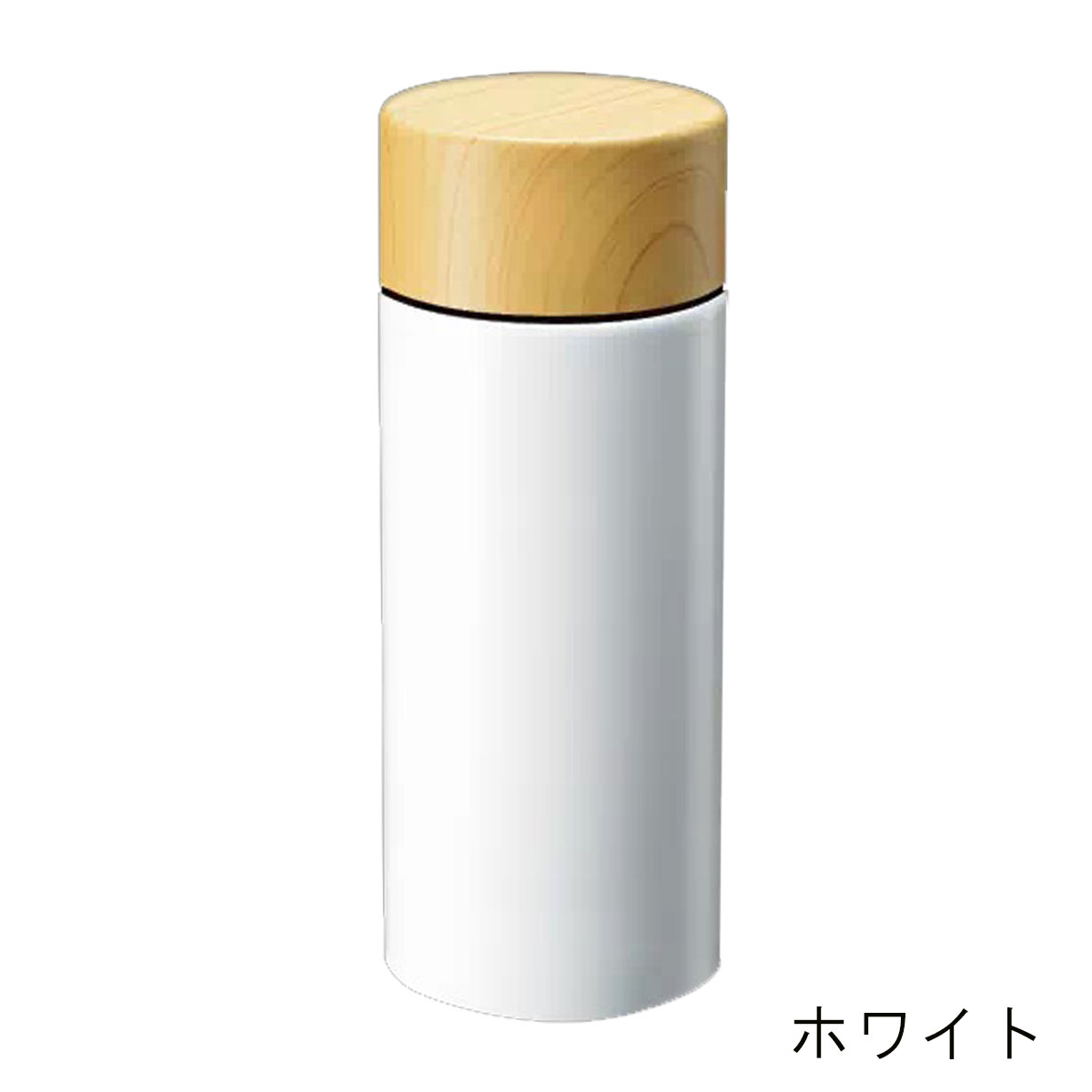 真空二重構造 木目調ステンレスボトル 300ml