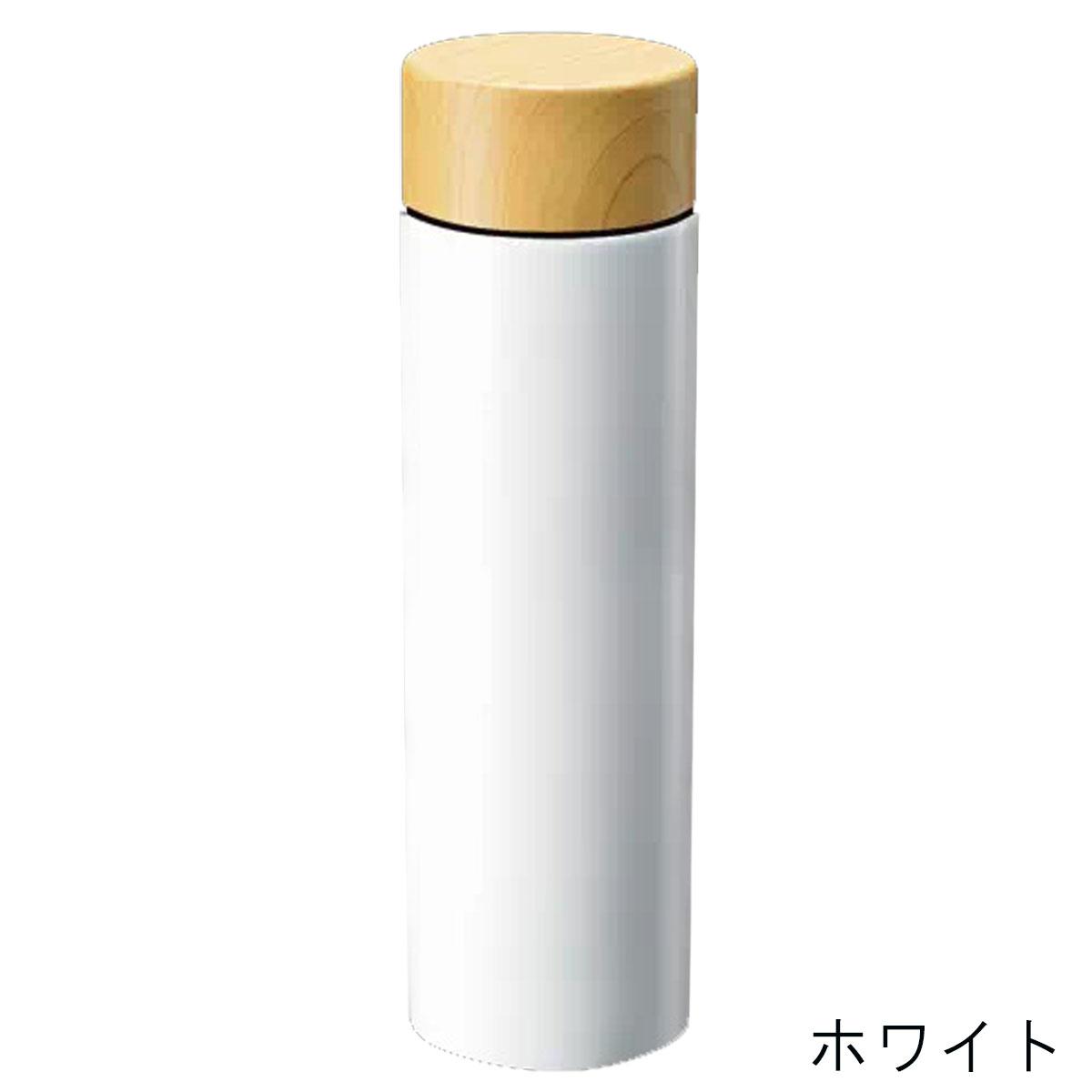 真空二重構造 木目調ステンレスボトル 450ml