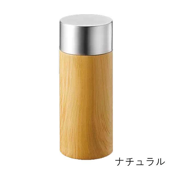 木目調ボディ 真空二重構造 ステンレスボトル 300ml