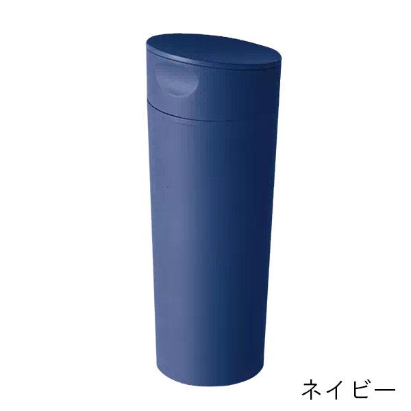 スライドオープン 断熱材入り二重構造 タンブラー 380ml