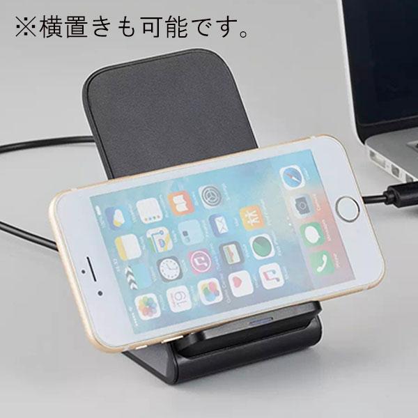 Qi対応 スマホスタンド型 ワイヤレス充電器