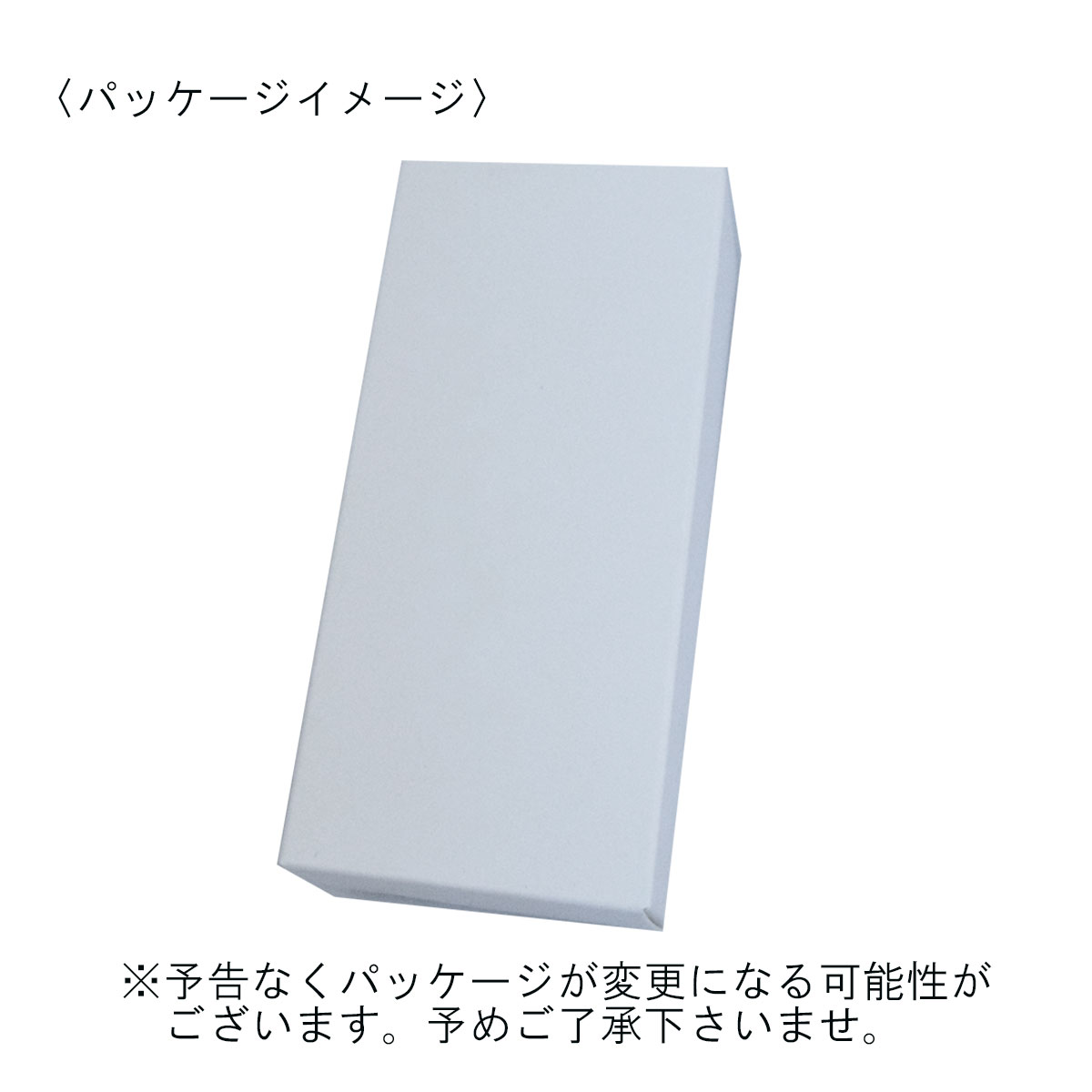 コードイン モバイルバッテリー 2200mAh
