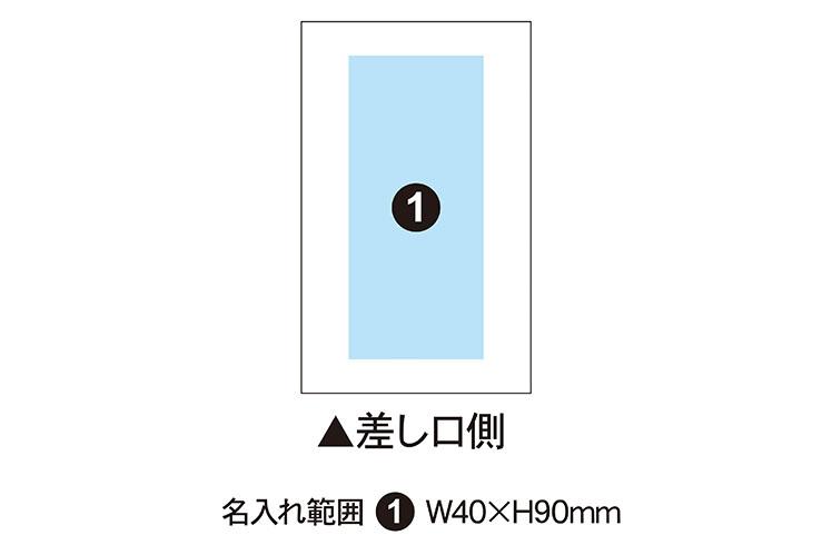 アルミモバイルバッテリー 4000mAh