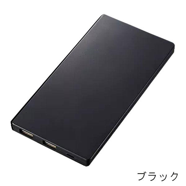 フラットモバイルバッテリー 6000mAh