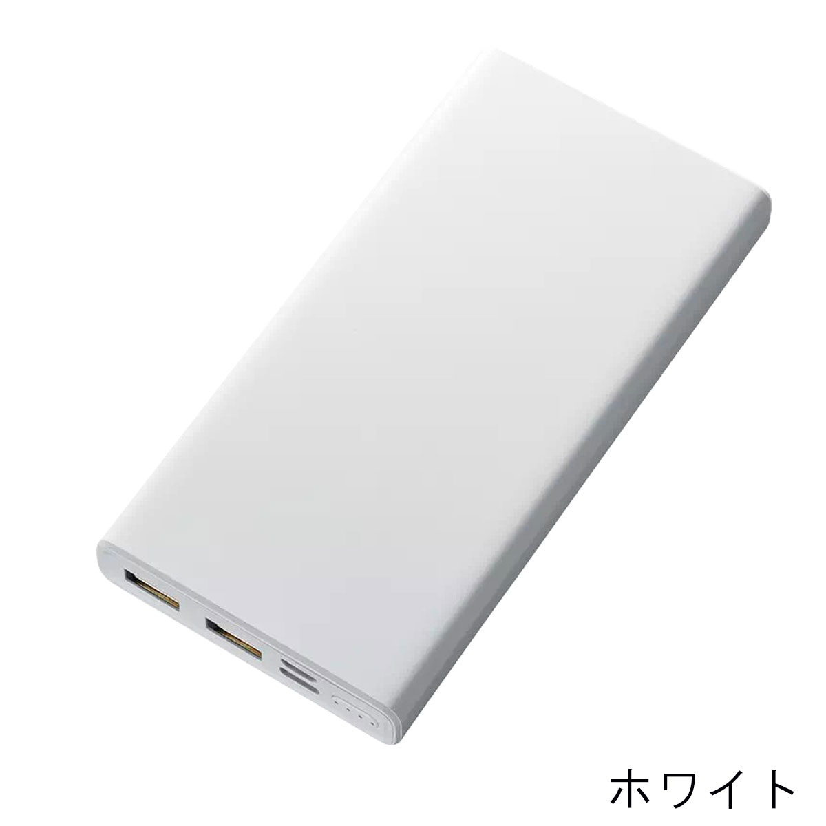 Type-C対応 モバイルバッテリー 10000mAh