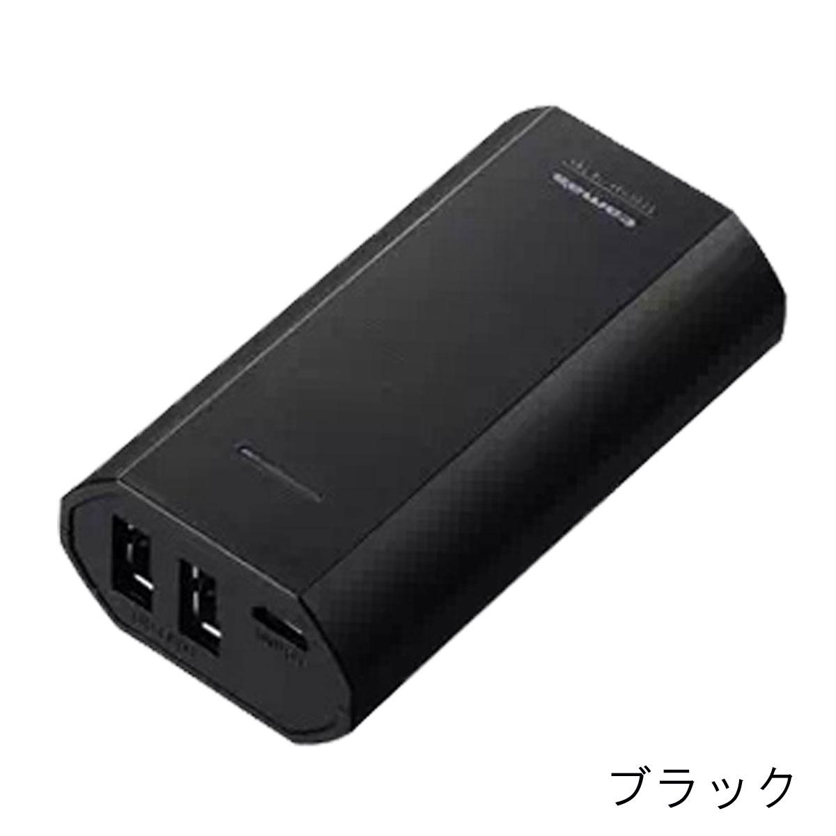 モバイルバッテリー 5200mAh