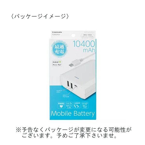 モバイルバッテリー 10400mAh