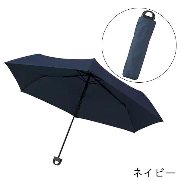 UV折りたたみ傘 ハンガーグリップ付