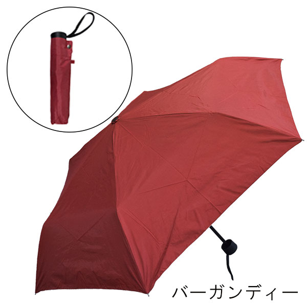 晴雨兼用 折りたたみ傘 包装箱入り