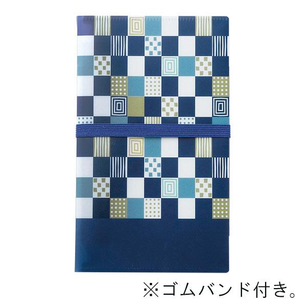 京都くろちく 衛生用品セット(抗菌ケース入り)