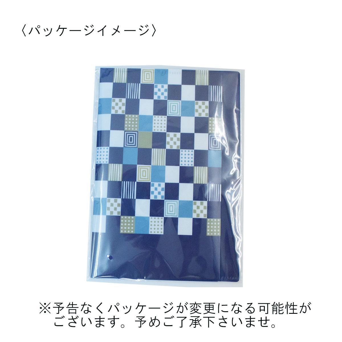 京都くろちく マルチマスクケース(抗菌仕様)