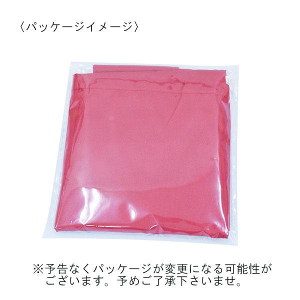 セルトナ ポータブルエコバッグ(抗菌)
