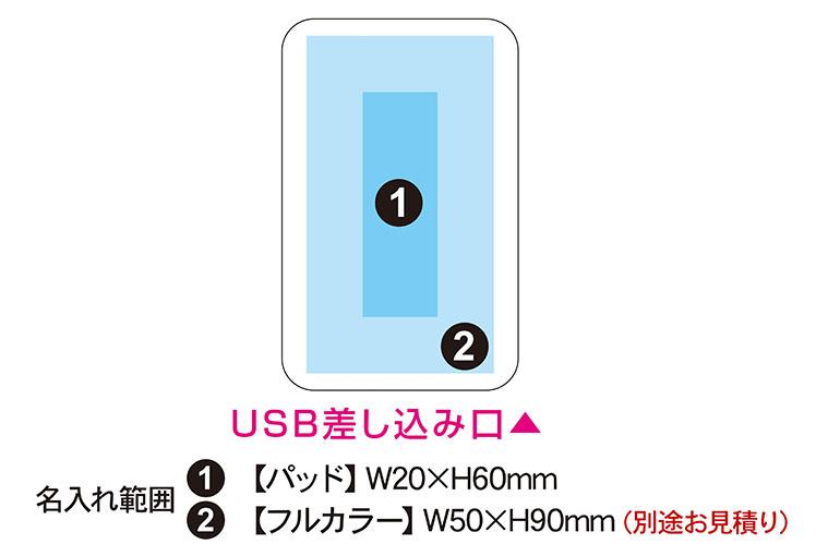 急速充電対応 モバイルバッテリー 5000mAh