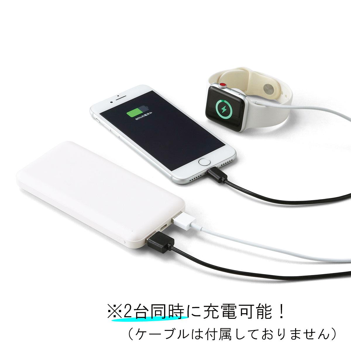 2台同時充電可能 Wポートモバイルバッテリー 10000mAh