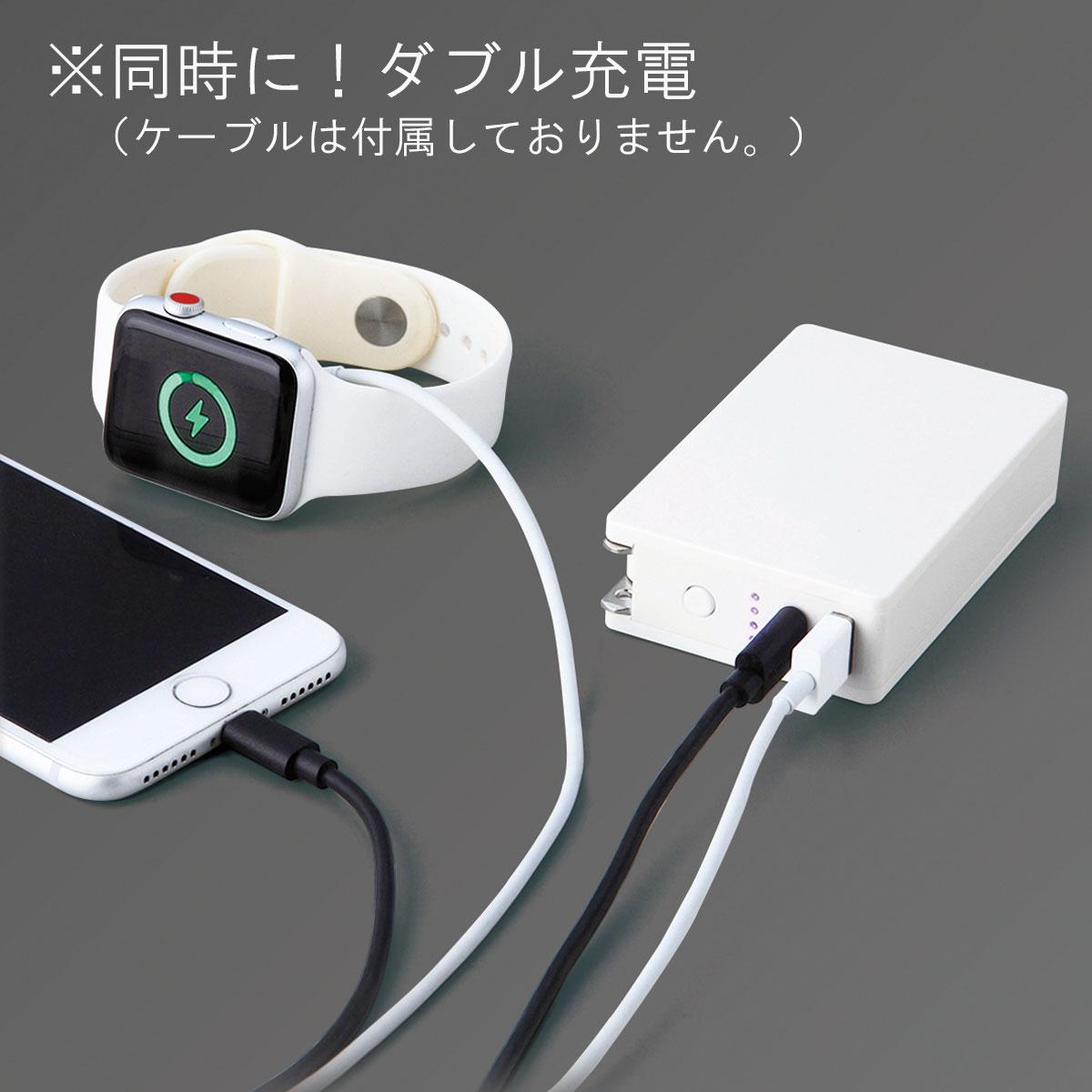 2台同時充電可能 AC充電器一体型モバイルバッテリー 6000mAh