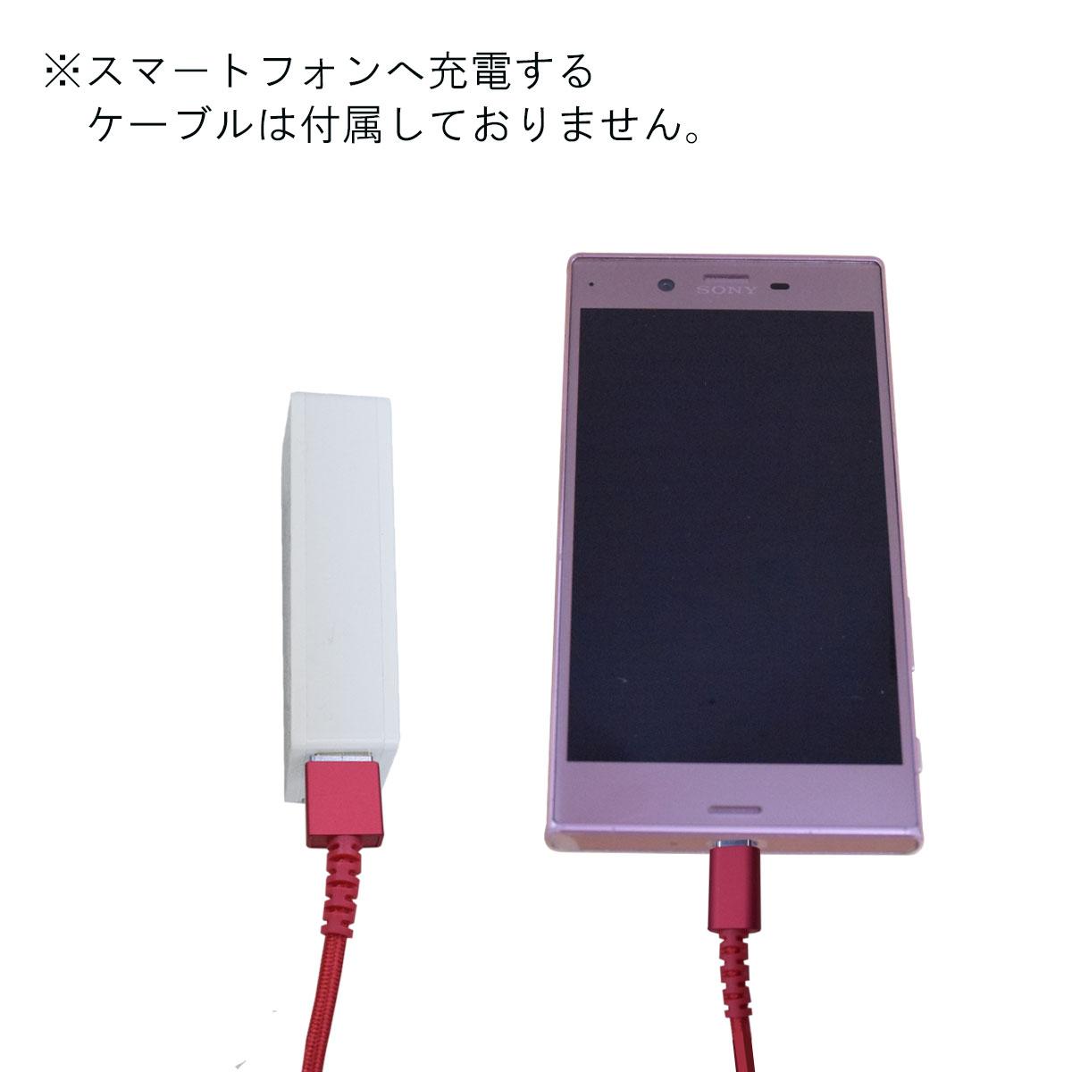 AC付きモバイルバッテリーチャージャー 6000mAh
