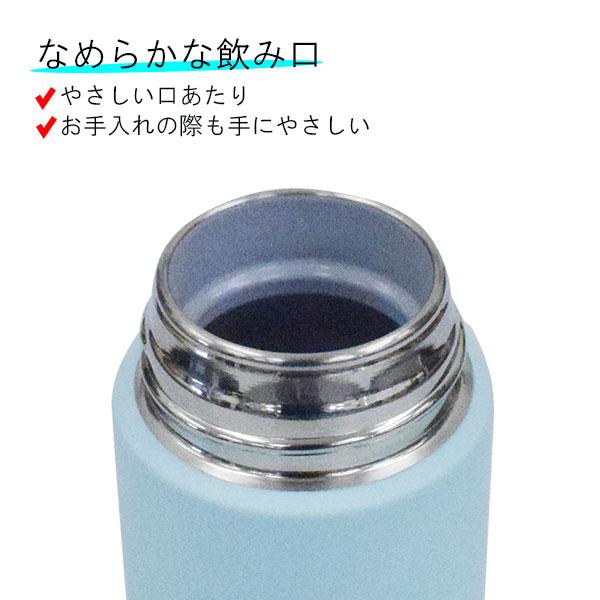 象印 TUFF ステンレスマグボトル 360ml SM-ZA36