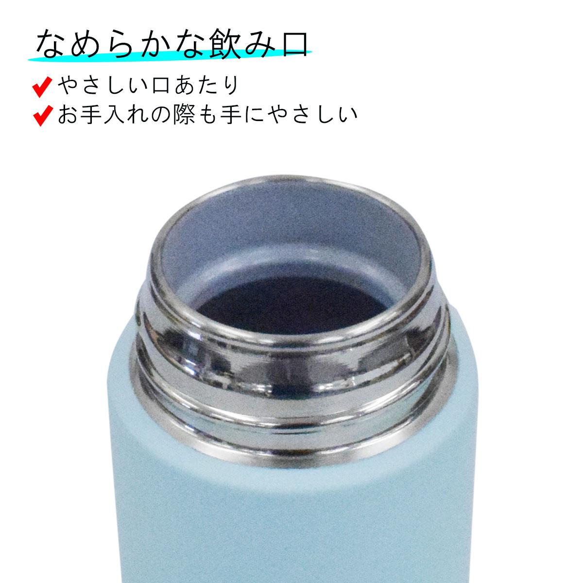 象印 TUFF ステンレスマグボトル 480ml SM-ZA48