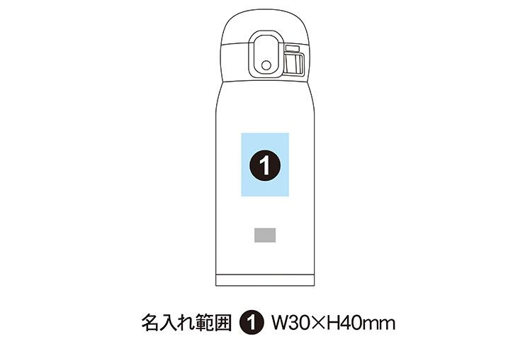 象印 TUFF ステンレスワンタッチマグボトル 360ml SM-WA36