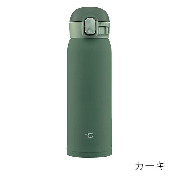 象印 TUFF ステンレスワンタッチマグボトル 480ml SM-WA48