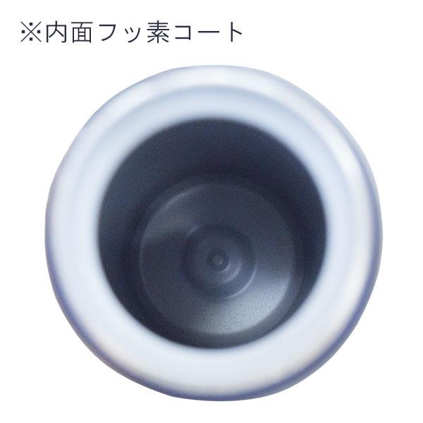 象印 TUFF ステンレスワンタッチマグボトル 360ml SM-SF36