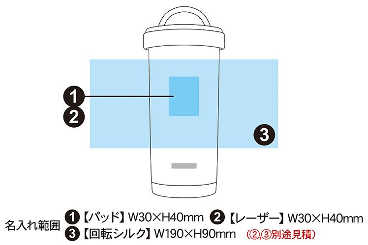 ピーコック タンブラーボトル 400ml AKS-R40
