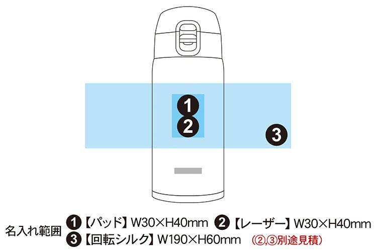 ピーコック ワンタッチ式 ステンレスボトル 400ml AKM-40