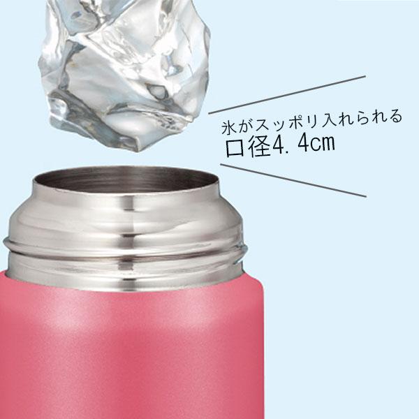 ピーコック ワンタッチストローボトル 400ml APA-40