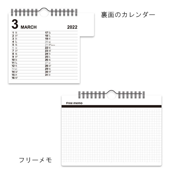卓上カレンダー カラーインデックス(大)