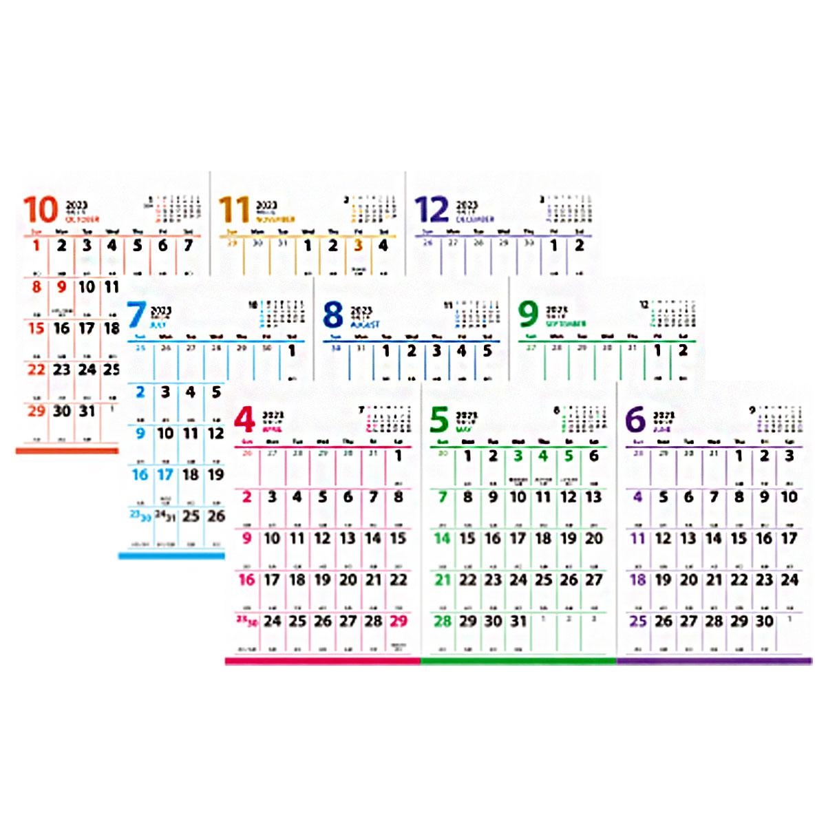 3ヶ月式卓上カレンダー Three Months Plan(スリーマンスプラン)