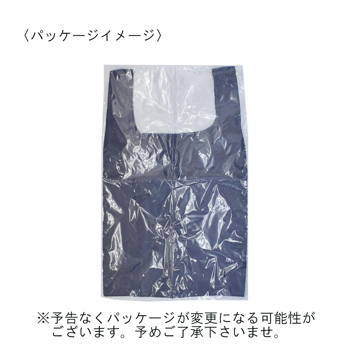 抗菌・防臭加工 エコバッグM