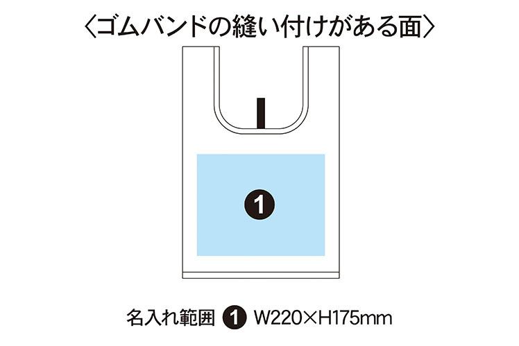 洗濯可能 ウォッシャブルスムーストート ミニ
