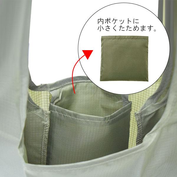 抗菌・防臭 テントクロス折りたたみトートバッグ