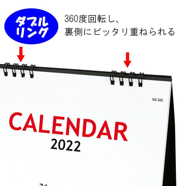 卓上カレンダー セブンデイズカラーズ(大)
