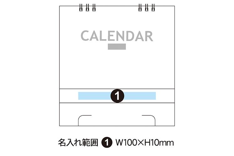 卓上カレンダー セブンデイズカラーズ(小)