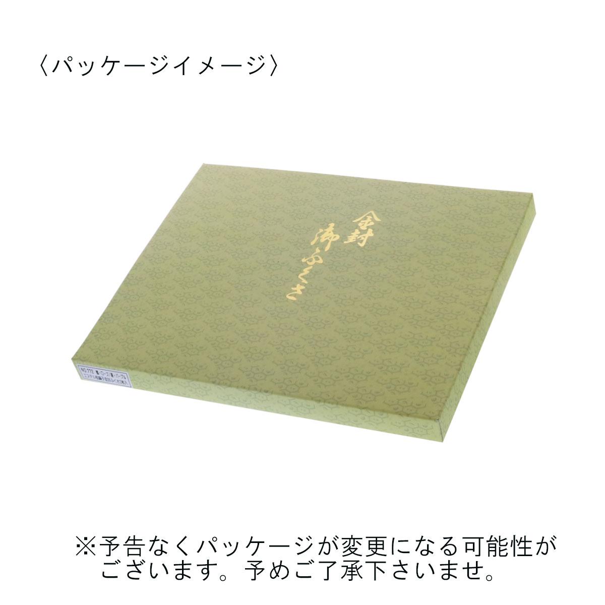 飾り結びふくさ・金封ふくさ2個セット 桜柄