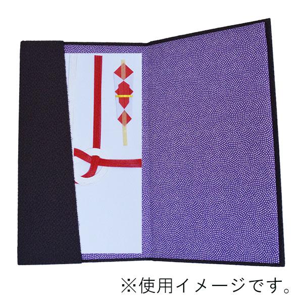 ちりめん金封ふくさ 内生地:鮫小紋